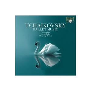 http://www.hoboenzo.nl/shop/2489-thickbox/tchaikovsky-ballet-music.jpg